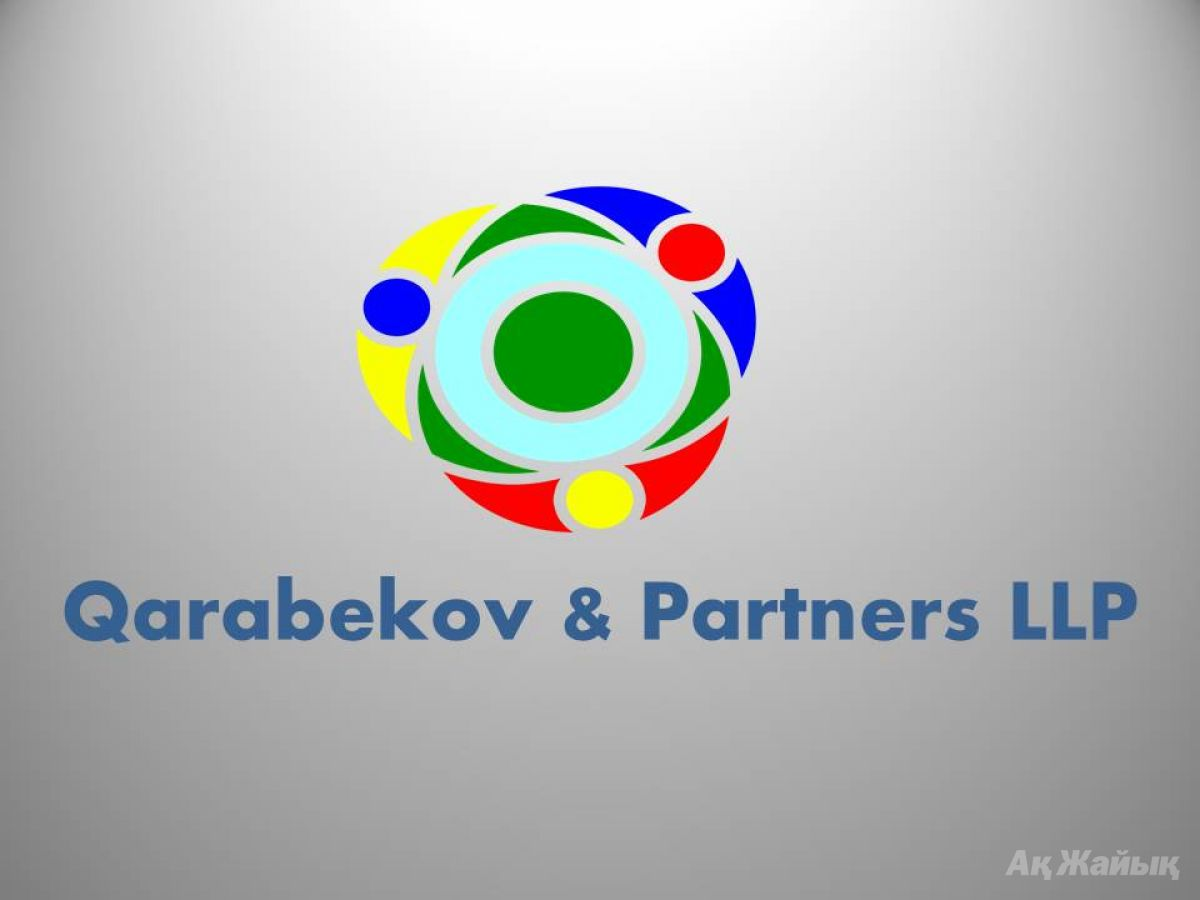 "ТОО ""Qarabekov&Partners LLP"""