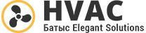 ТОО «Батыс Elegant Solutions» - Оборудование для вентиляции, кондиционирования и отопления в РК