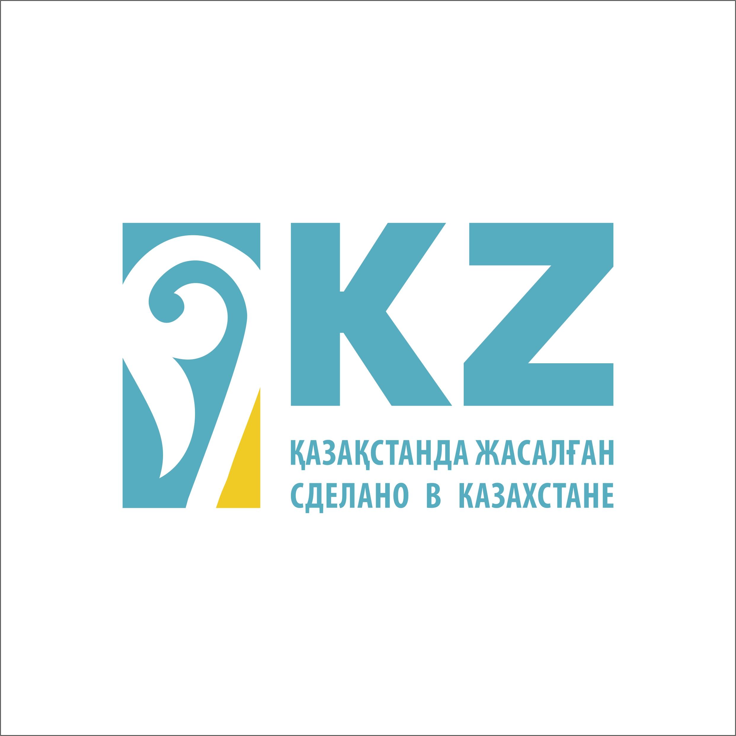 """""""ZKO"""" jaýapkershіlіgі shekteýlі serіktestіgі"""