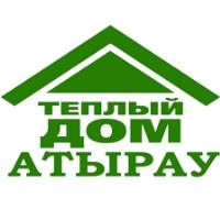 """ТОО """"Теплый Дом Атырау"""""""