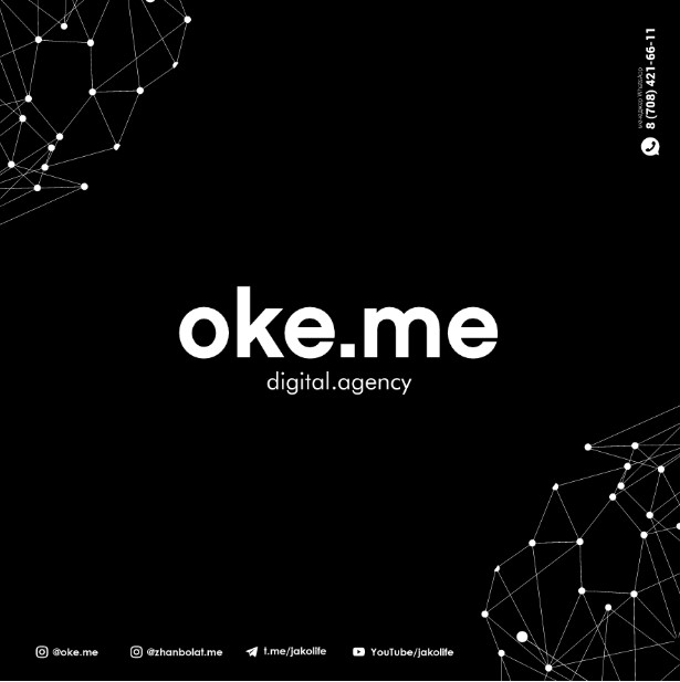 oke.me - digital agency