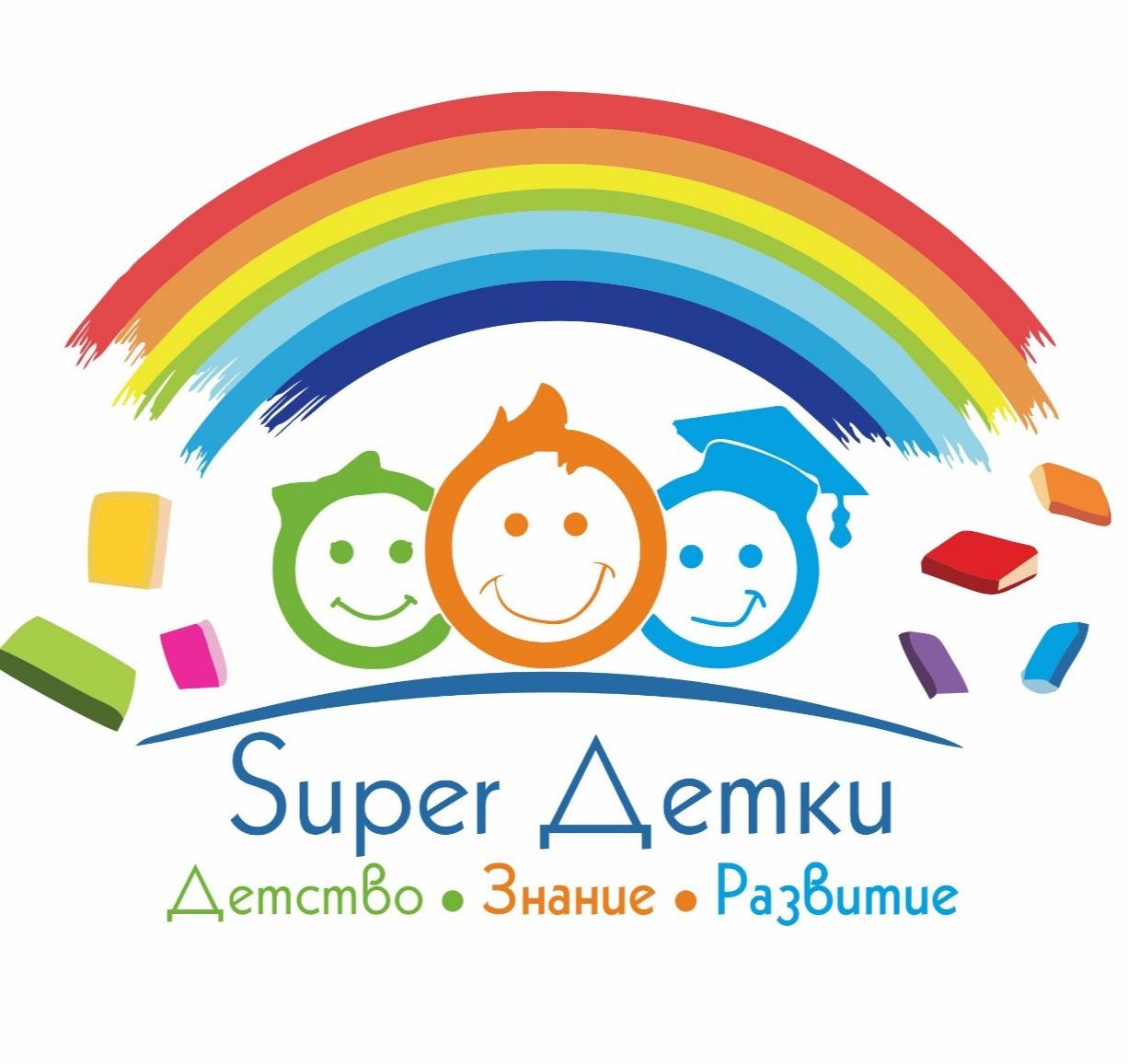 SUPERДЕТКИ детский центр