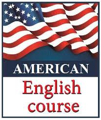 """""""American English Course"""" Курсы Английского языка"""