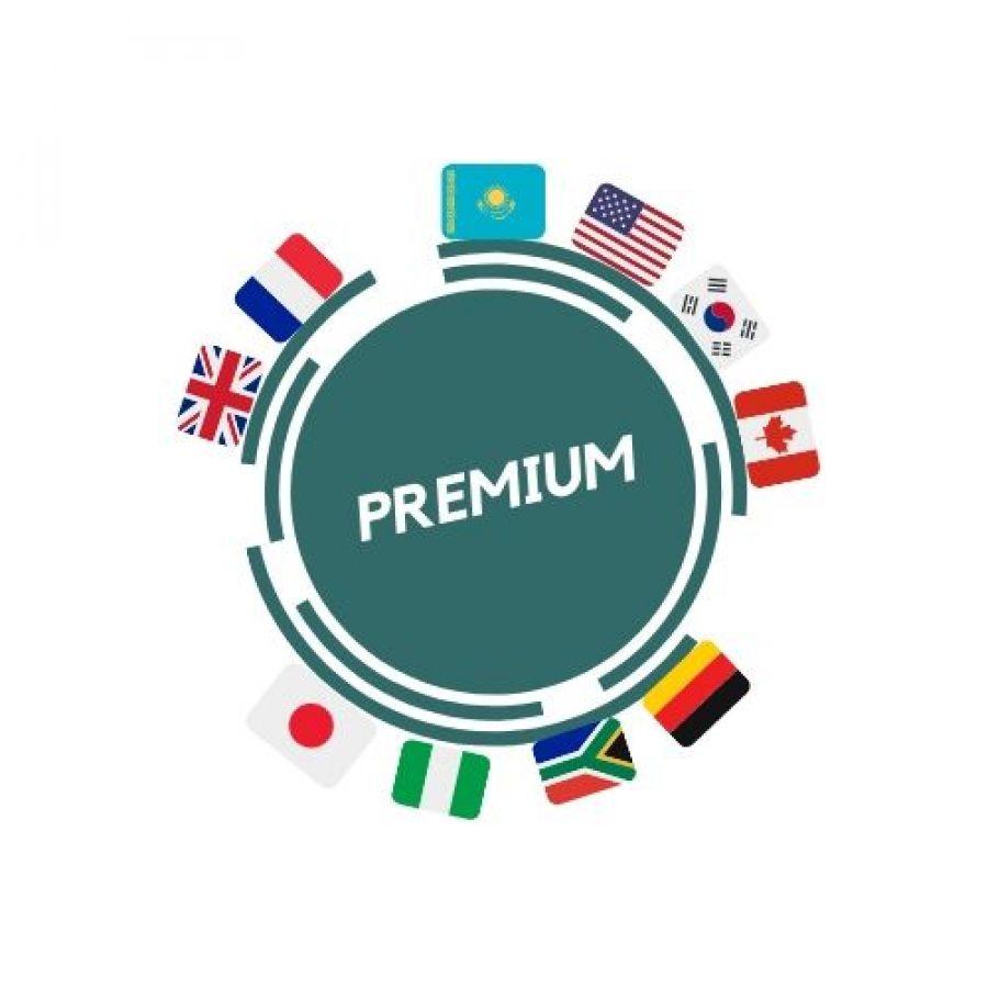 Premium Копирование, перепечатка и любое другое использование материалов сайта допускается только при наличии гиперссылки на azh.kz. Запрещено публиковать в пабликах ВК, Instagram.
