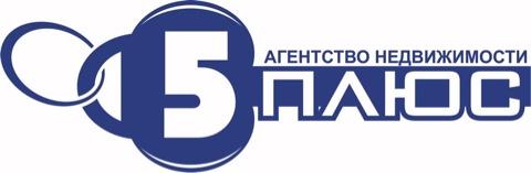 5 ПЛЮС