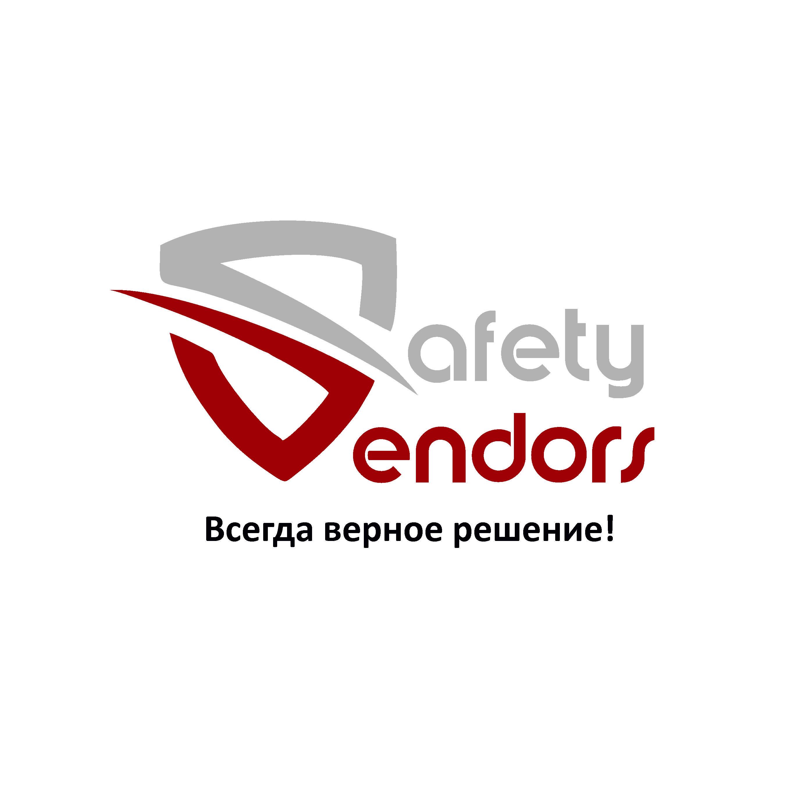 "ТОО ""Safety Vendors"""