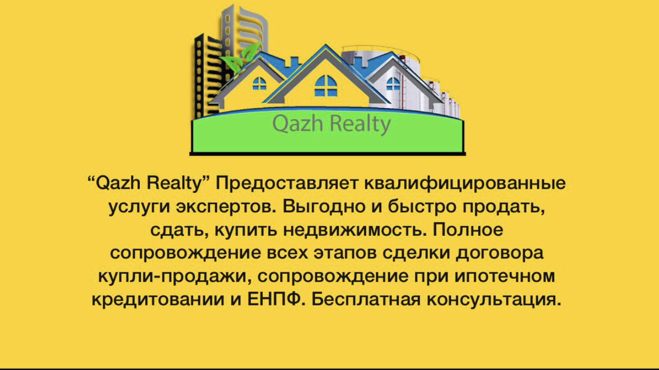 Qazh Realty