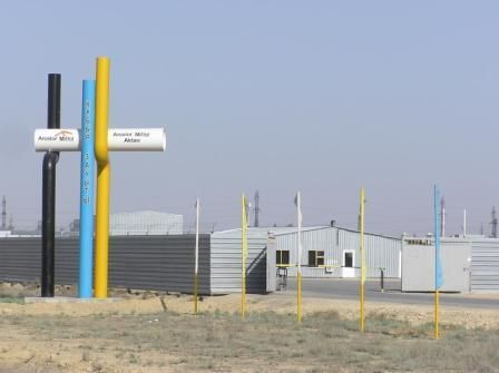 Arcelor Mittal Tubular Products in Aktau