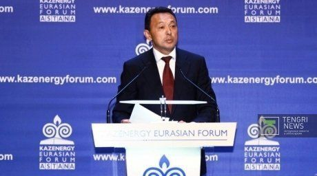 Oil Minister Mynbaev