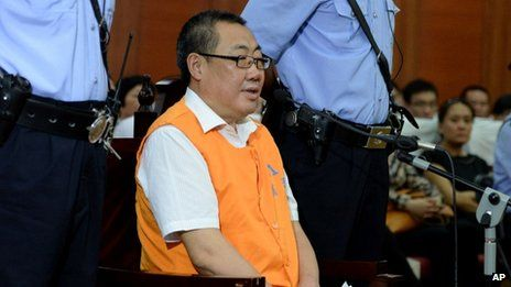 Yang pleaded guilty to corruption charges last week
