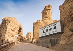 The city of Jiaohe, in China's Xinjiang region, formed part of the ancient Silk Road