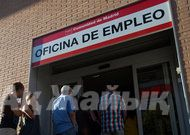 People lined up outside an employment office in Madrid. Spain, one of the countries hit hardest by the euro zone debt crisis, returned to growth in the third quarter of 2013 (AP).