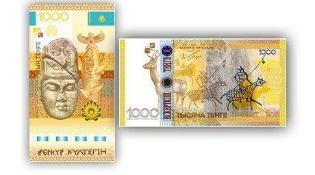 credit@nationalbank.kz
