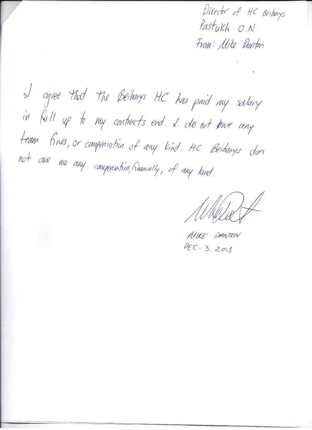 "Mike Denton's claim-free note to ""Beibarys"" hockey club"