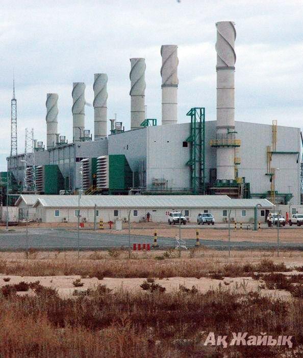 Bolashak Onshore Processing Plant