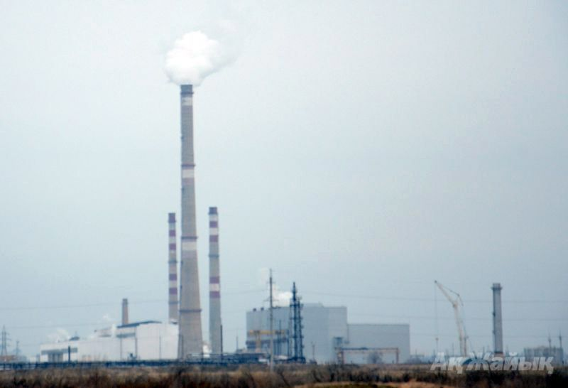 Atyrau Thermal Power Plant