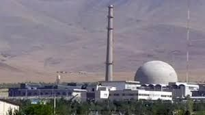 Iran halted its 20 per cent uranium enrichment, which is just steps away from bomb-making materials, reported state TV. (Mehr News Agency/AP)