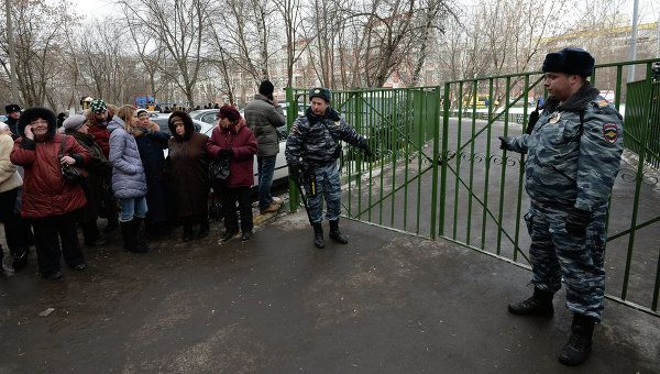 Moscow school where the shooting took place