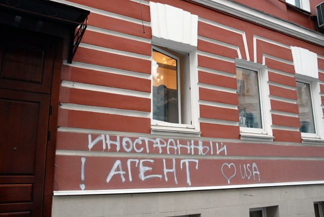 "On the night before the ""foreign agents"" law came into force, unknown individuals sprayed graffiti reading, ""Foreign Agent! ♥ USA"" on the buildings hosting the offices of three prominent NGOs in Moscow, including Memorial. © 2012 Yulia Klimova/Memorial"