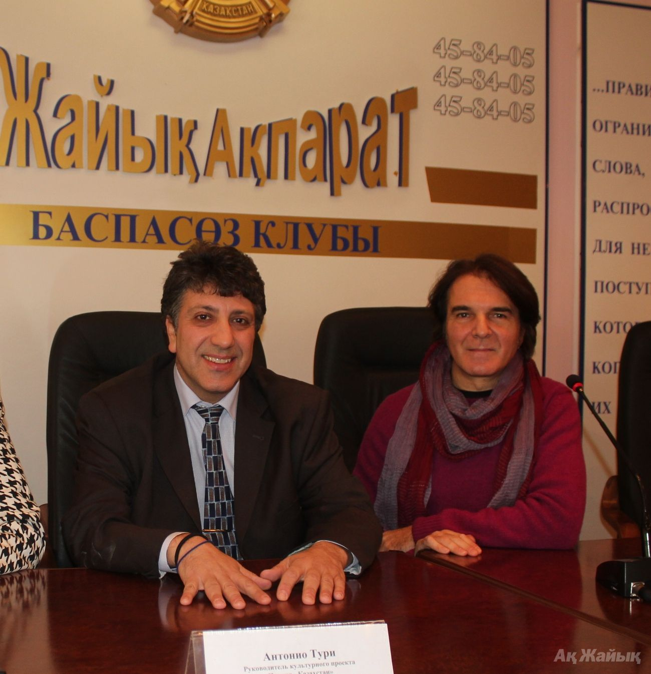Toni Turi and Alfonso Zambrano in Atyrau, Feb 12, 2014