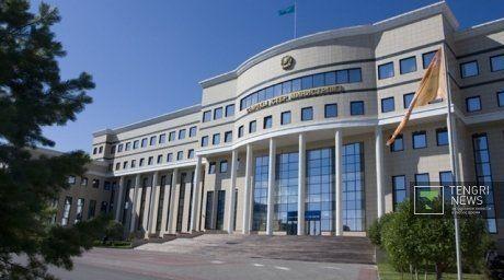 Kazakhstan's Foreign Ministry. ©tengrinews.kz