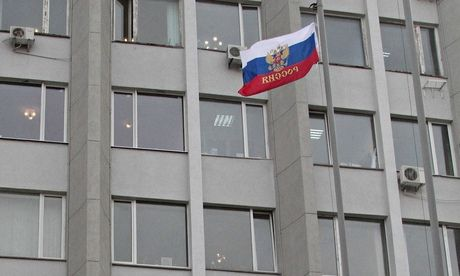 A Russian flag outside city hall in Sevastopol. Photograph: Reuters