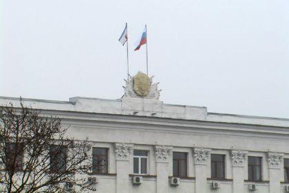 The regional government HQ in Ukraine's Crimean peninsular.
