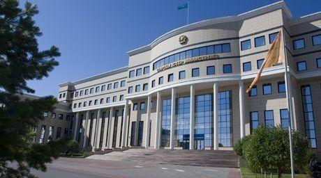Kazakhstan FM building