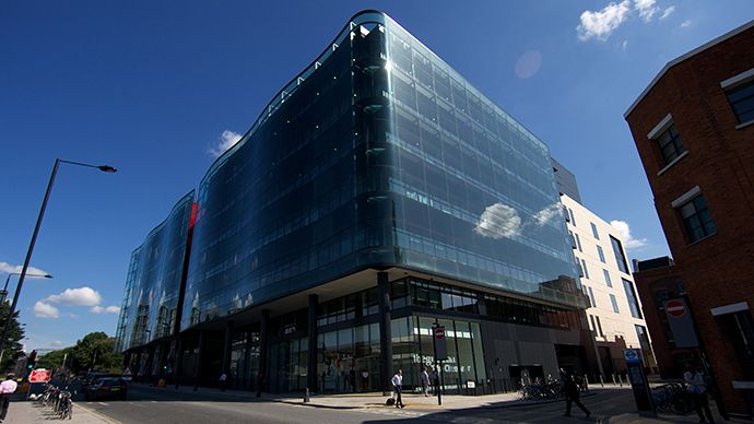 A picture shows the offices of the Guardian newspaper in central London (AFP Photo