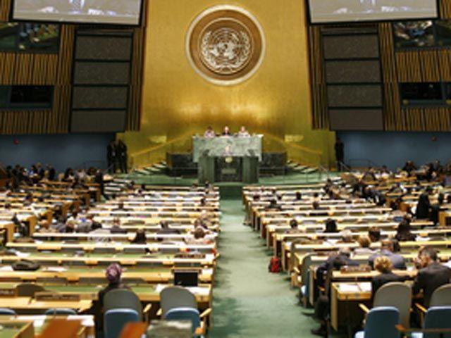 Photo: unmultimedia.org