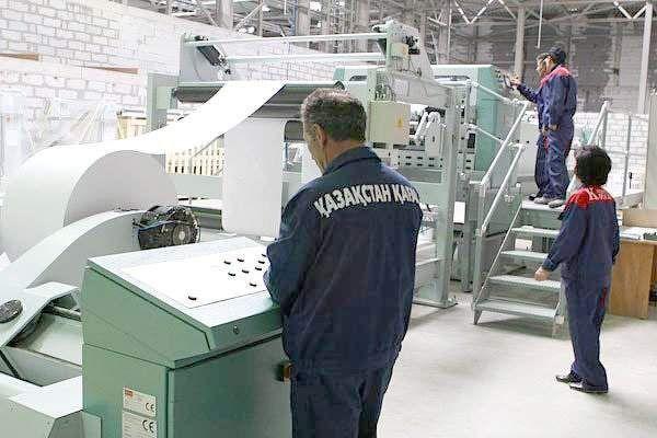 At Kazakhstan Kagazy factory
