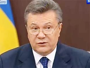 Viktor Yanukovich claimed that CIA 'sanctioned the use of weapons and provoked bloodshed'.