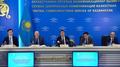 Briefing on the new incentives package © Photo Press Service of the Ministry of Economy and Budget Planning  For more information see: http://en.tengrinews.kz/laws_initiatives/Stimulus-package-for-foreign-investors-presented-in-Kazakhstan-253253/ Use of the Tengrinews English materials must be accompanied by a hyperlink to en.Tengrinews.kz