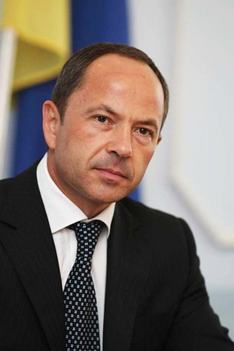 Sergiy Tigipko