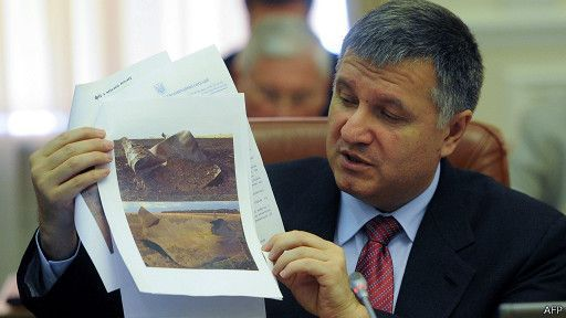Ukraine's Interior Minister Arsen Avakov:explosion at a pipeline in Ukraine's Poltava region on Tuesday was caused by a bomb.