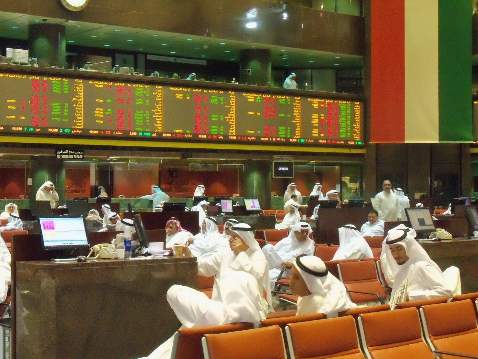 Traders at the Kuwaiti Stock Exchange