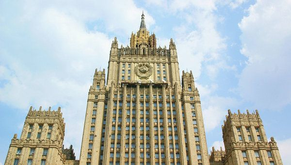Building of the Russian Foreign Ministry