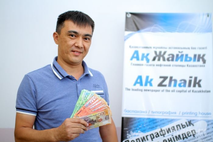 Azamat Mazhitov