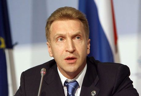 First Vice Prime Minister of Russia Igor Shuvalov