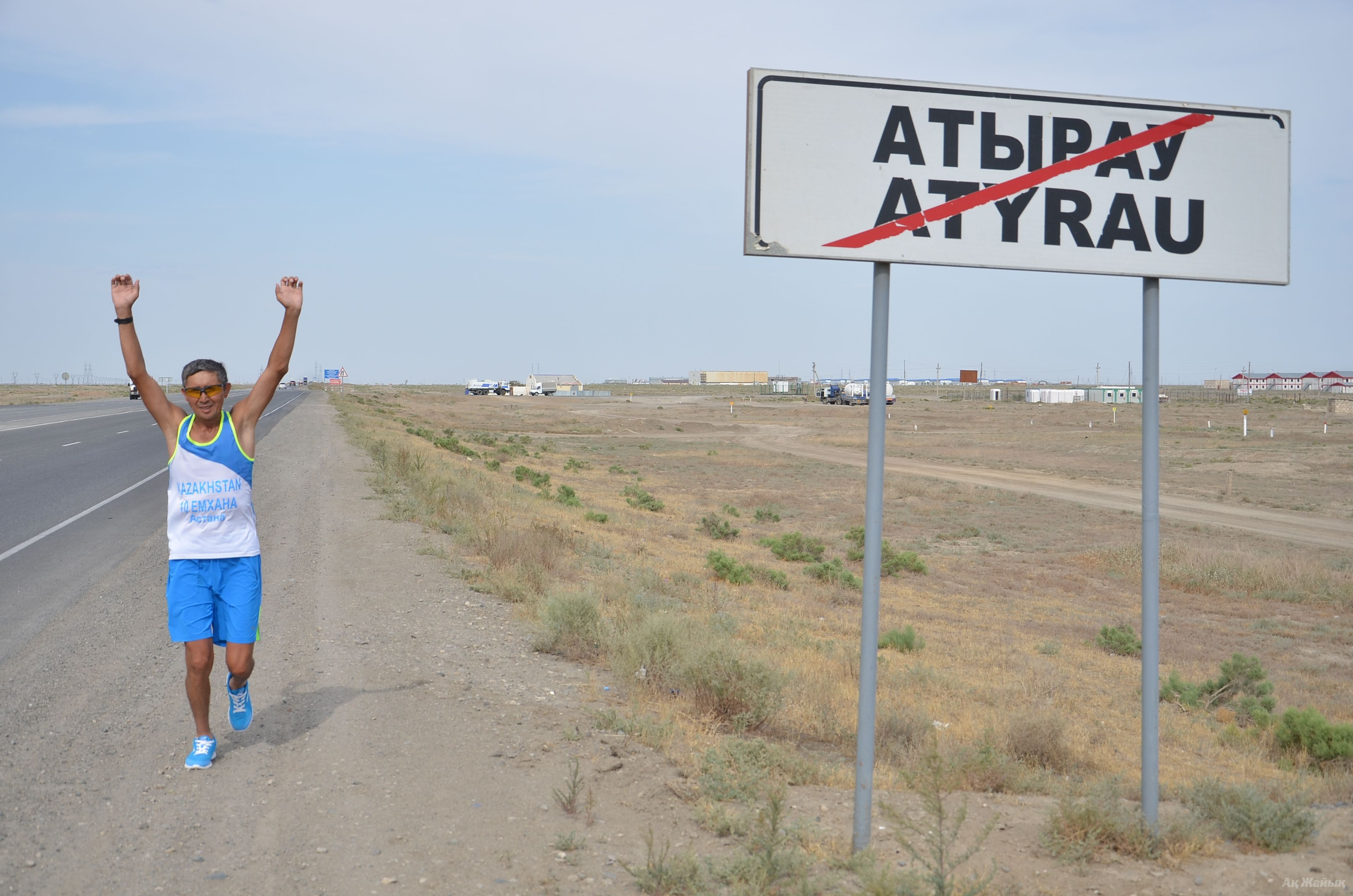 On his run to Mecca Dulat Imankazhy reached Atyrau on July 25, 2014