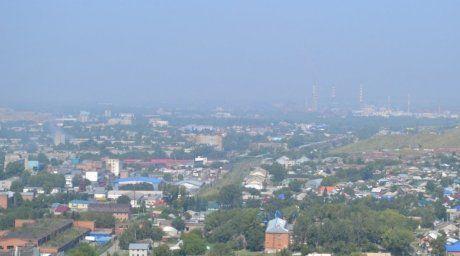 Fog or pollution? Photo ©yk-news.kz