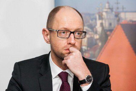 Arseniy Yatseniuk