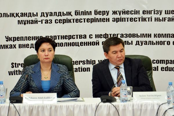 Deputy Prime Minister of Kazakhstan Gulshara Abdykalikova and Minister of Education and Science Aslan Sarinzhipov.