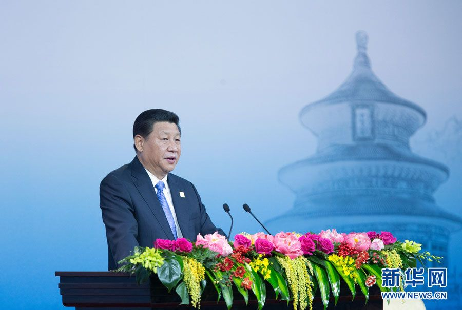 Chinese President Xi Jinping called for efforts to create and fulfill an Asia-Pacific dream at