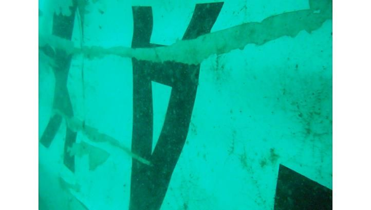 This handout image released by Indonesia's national search and rescue agency Basarnas on Jan 7, 2015, shows images of what is believed to be the wreckage of AirAsia flight QZ8501, photographed by divers working in the Java Sea. -- PHOTO: AFP - See more at: http://www.straitstimes.com/news/asia/south-east-asia/story/airasia-flight-qz8501-indonesia-search-chief-says-tail-plane-has-bee#sthash.ZK43AWWI.dpuf