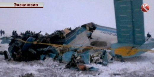 Remains of AN-24 plane crash