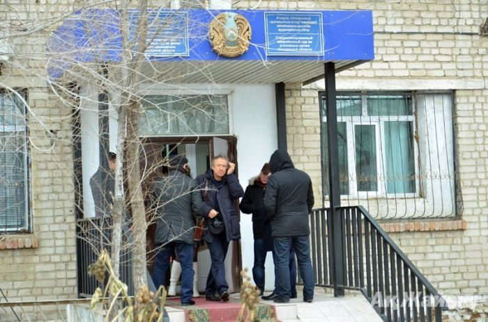 Ryskaliyev's OCG trial postponed until Feb 5