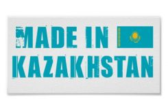 """Made in Kazakhstan"""