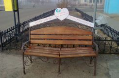 """Peace Offering"" bench in Atyrau"