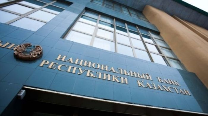 National Bank reports on situation in Kazakhstan financial market
